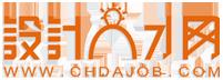 设计师招聘_设计师求职_设计师简历专注于设计英才网地区的设计师简历,设计师招聘,设计师求职网站,老牌设计英才网人才网,值得信赖!每天更新设计英才网最新招聘信息.