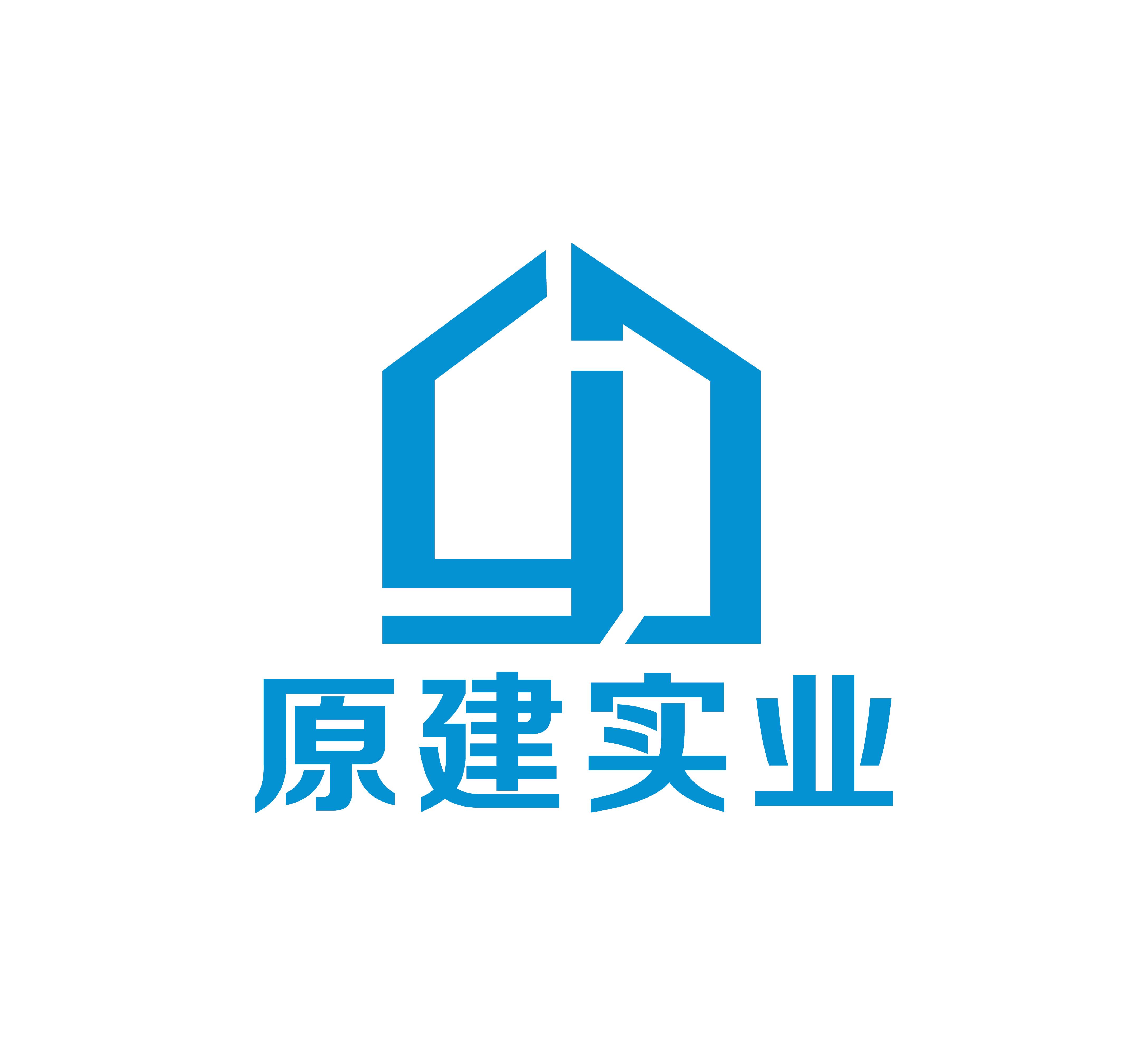 江西原建实业有限公司招聘急招集装箱建筑设计师,钢结构设计师