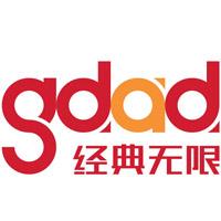 北京经典无限广告有限公司招聘高级设计师