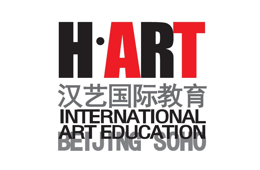 北京汉艺国际文化传播有限责任公司招聘服装设计讲师