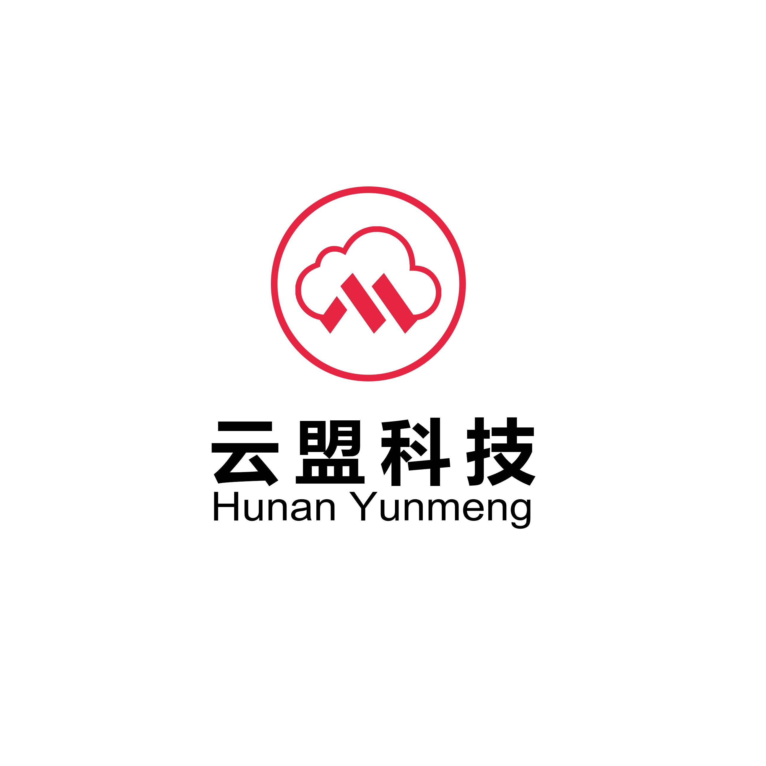 湖南云盟科技有限公司招聘网页设计师
