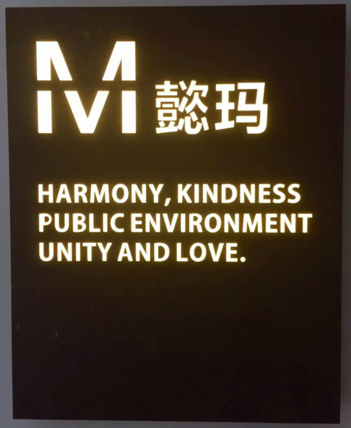 广州市懿玛服饰有限公司招聘男装设计师