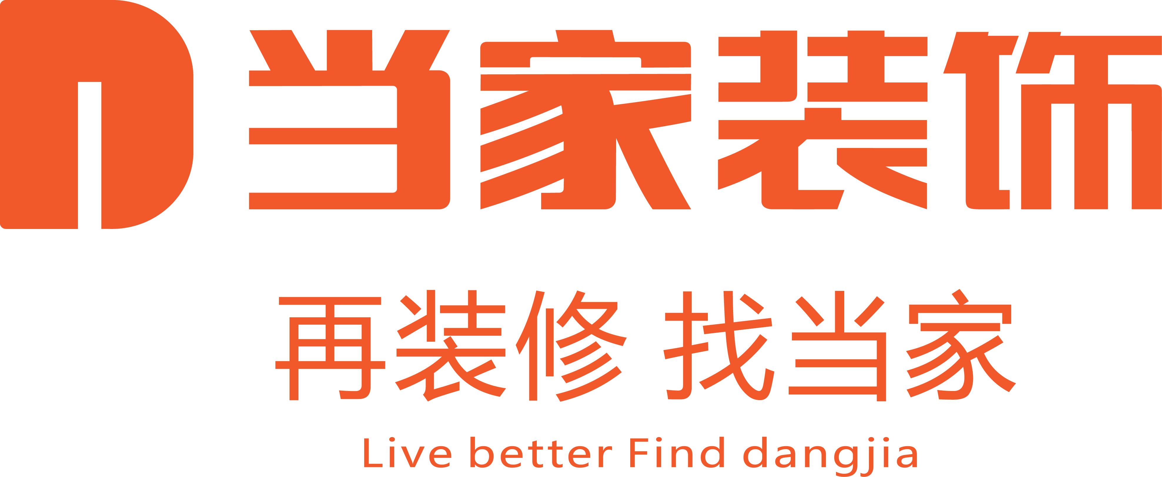 深圳当家设计工程有限公司招聘平面设计师