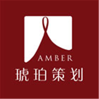 武汉市武昌区琥珀艺术婚礼策划工作室招聘平面设计 美工 平面设计师 婚礼