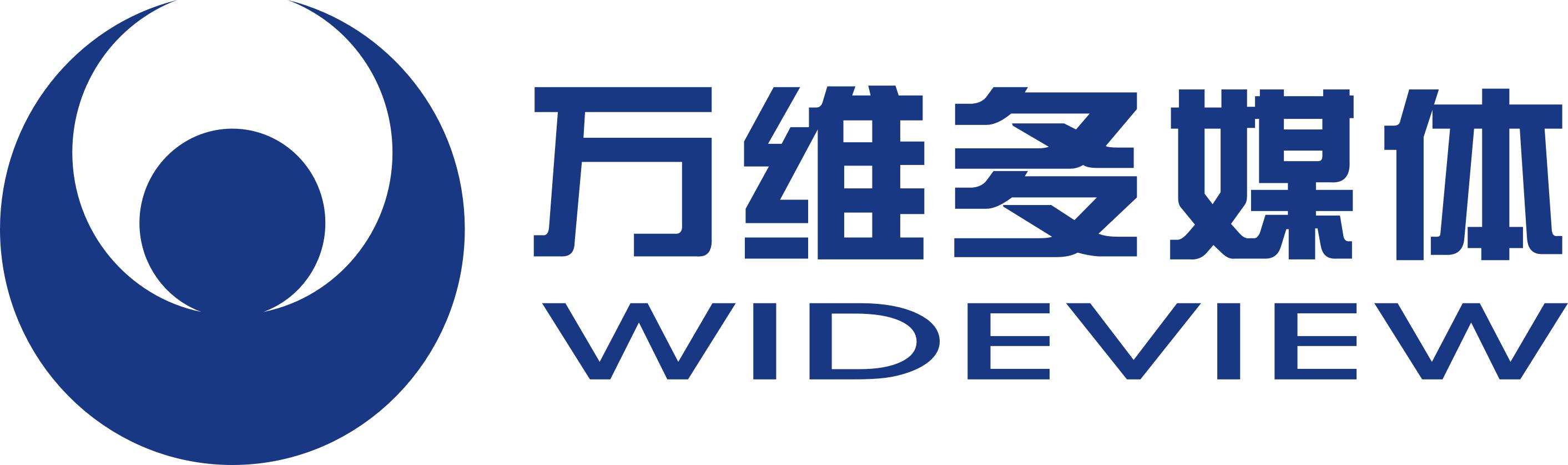 西安万维多媒体技术有限公司招聘展示设计