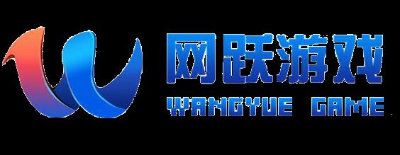 广州网跃信息科技有限公司招聘平面广告设计