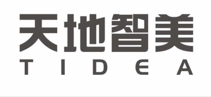 苏州天地智美品牌设计规划有限公司招聘空间设计师