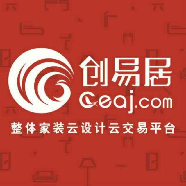 中山创易居网络科技有限公司