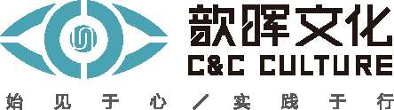 上海歆晖文化传播有限公司的企业标志