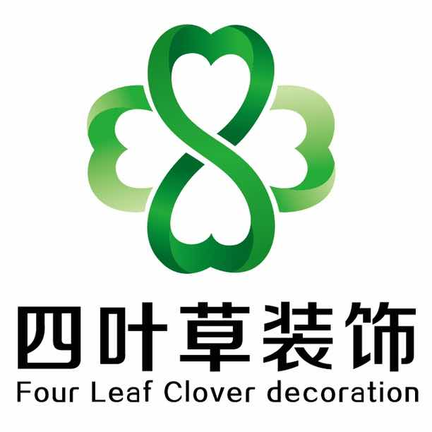 德清滟阳下装饰设计有限公司的企业标志