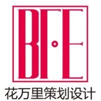 东莞市鲁班装饰工程有限公司的企业标志