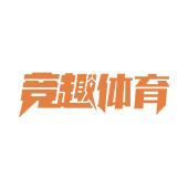 深圳市惠和弘达科技发展有限公司招聘平面设计师