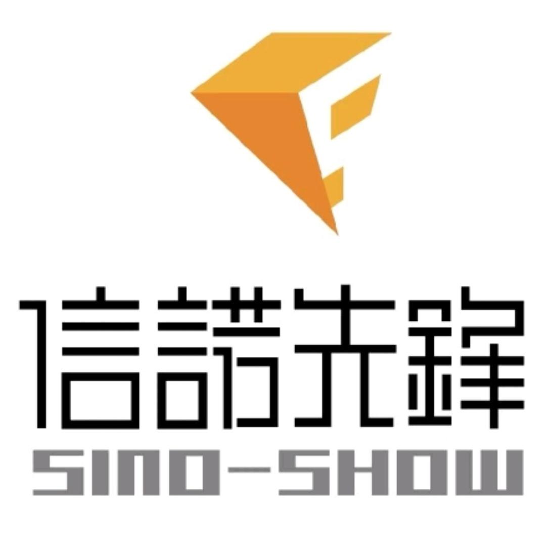 北京信诺先锋文化传播有限公司的企业标志
