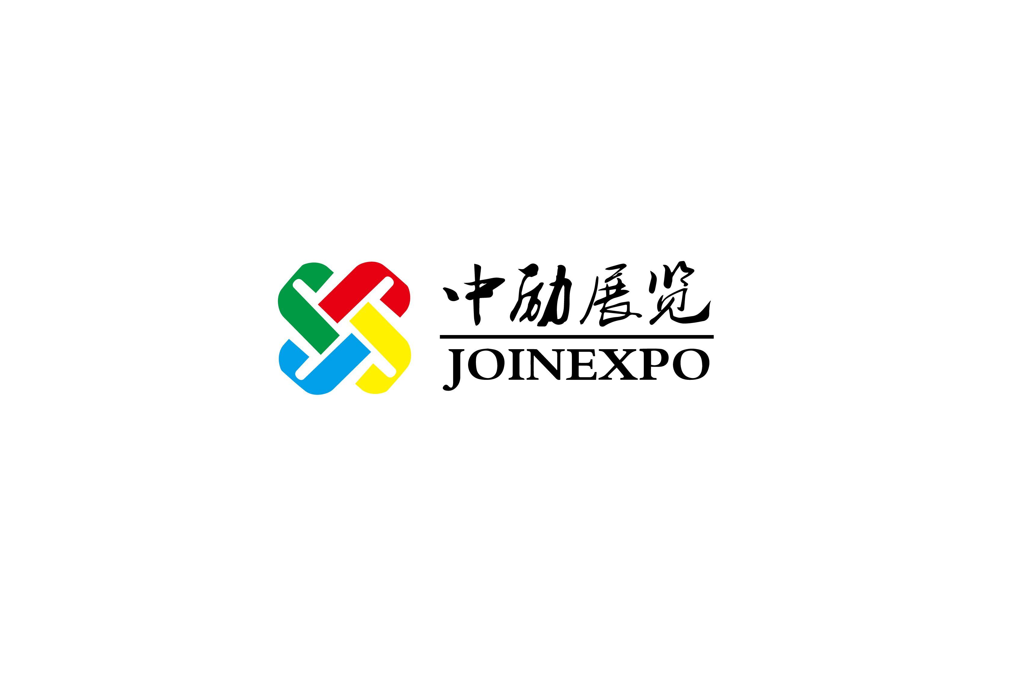 中励展览(上海)有限公司的企业标志