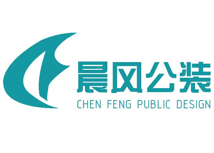 韶关市盈靓装饰材料有限公司的企业标志