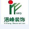 北京�欧遄笆紊杓朴邢薰�司的企业标志