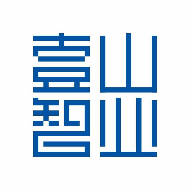 新疆壹山智业文化发展有限公司的企业标志