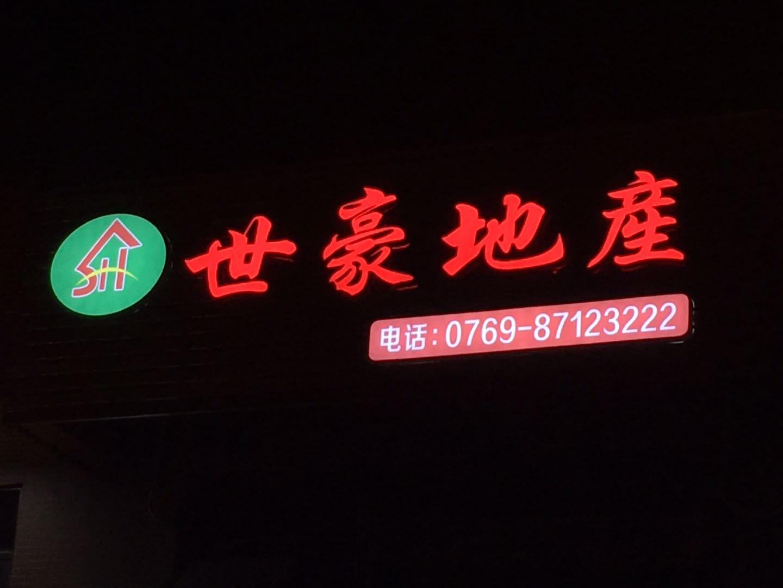 天津顶度营销策划有限公司的企业标志