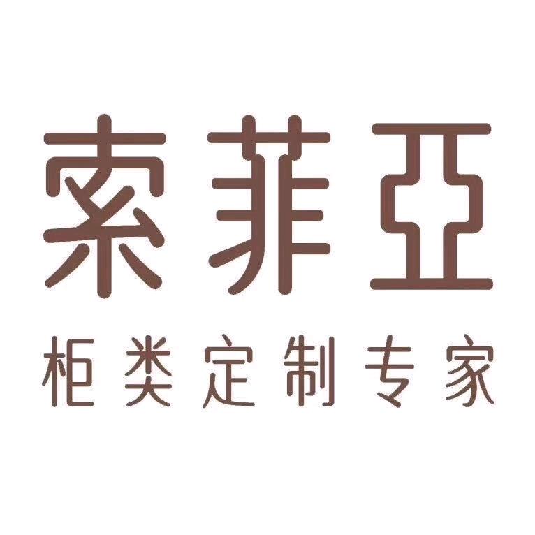 南充市顺庆区天之合家居经营部的企业标志
