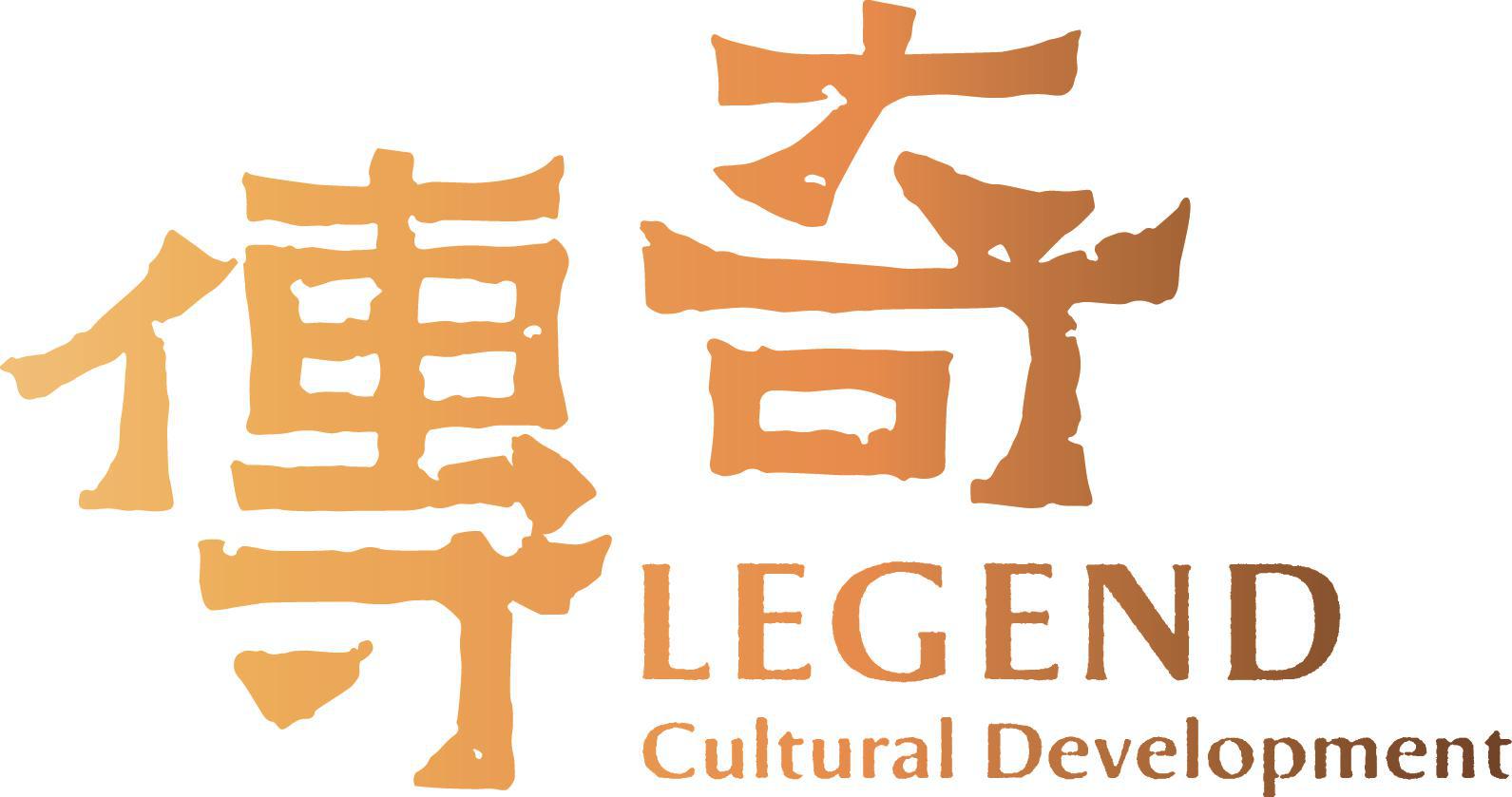 长白山保护开发区传奇文化发展股份有限公司招聘建筑设计师