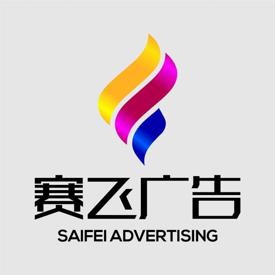 烟台凯泰网络科技有限公司的企业标志