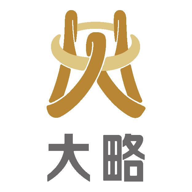 武汉汉口里文化创意有限公司的企业标志
