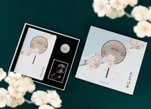 """上海博物馆携手当纳利出版推出""""春风千里―江南文化艺术展""""手帐礼盒"""