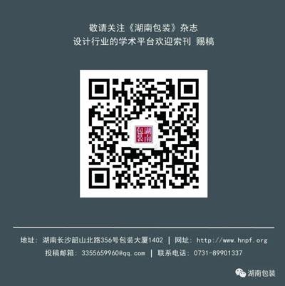 微信图片_20200513135736.jpg